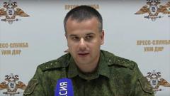 Боевики «ДНР» записали видеообращение с угрозами в адрес ВСУ