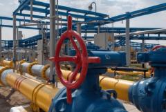 В «Нафтогазе» рассказали, когда в Украине закончится газ