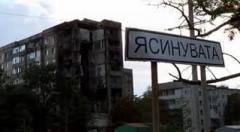 ОБСЕ сообщила о новых повреждениях вследствие обстрелов в Ясиноватой