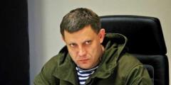 Захарченко готовит взрыв в Украине на День независимости: боевики получили приказ из Донецка