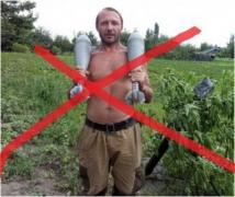 В зоне ООС ликвидирован российский наемник с позывным «Слай»
