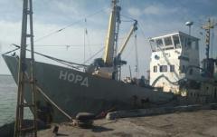 Россия предложила Украине обменять экипаж Норда