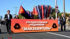 Захарченко с каской, шествие и концерт: оккупированный Донецк отмечает День шахтера