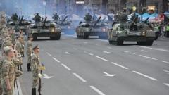 Агрессору посылают мощный сигнал: Тымчук пояснил целесообразность проведения военного парада