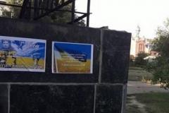 Появились фотографии проукраинских листовок из оккупированной Луганщины