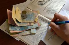 Повлияет ли подорожание газа на получателей субсидий: заявление Кабмина