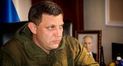 Убийство Захарченко: в «ДНР» сообщили, что задержали виновных в покушении