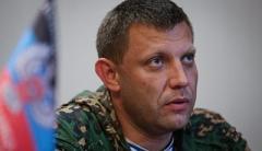 Появилось первое видео с места гибели Захарченко