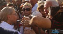 Тимошенко пообещала закончить «клоунаду» на Донбассе