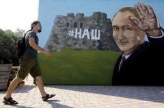 Источник: РФ выдворяет с Крыма украинцев, отказавшихся от ее паспорта