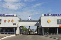 В России взорвался завод по производству авиационных бомб - людям грозит химическое отравление: много погибших и раненых