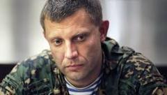 Прощание с Захарченко состоится прямо в Горловке