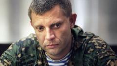 Мотивы ликвидации Захарченко проясняются: Лавров сделал обличительное заявление
