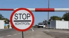 «Донецк взяли в кольцо террора»: Ирина Геращенко обратилась в ОБСЕ из-за блокирования НВФ пунктов пропуска