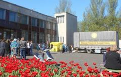 В Мариуполь прибыла 317-я колонна Штаба Рината Ахметова