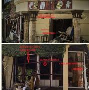 Убийство Захарченко: жители Донецка обратили внимание на странные нестыковки на фото кафе сразу после взрыва