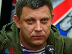 Захарченко убит, и «республикам» конец. «Народными» уже не будут