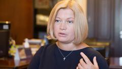 Геращенко: Россия не дает ответа, куда исчез Плотницкий