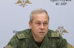 Басурин после смерти Захарченко пригрозил Украине бойней
