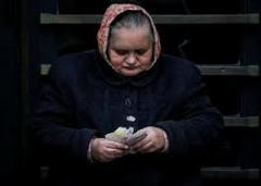В 2019 году будет проведен перерасчет пенсий — замглавы Пенсионного фонда