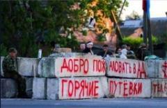 Боевики «ДНР» на блокпосту под Горловкой демонстративно угрожают людям