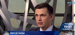 Когда Россия прекратит военную агрессию на Донбассе, – мнение