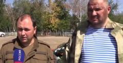 Тимофеев и Трапезников стали персонами нон-грата в «ДНР»
