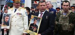 «Моторола», «Гиви», Захарченко: Как Россия использует смерти «символов» в «ДНР»