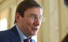 Луценко сделал заявление об отставке