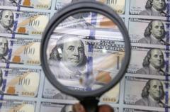 Уже известен курс доллара, заложенный в госбюджет-2019