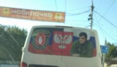 По Донецку и Макеевке ездят джипы с мигалками