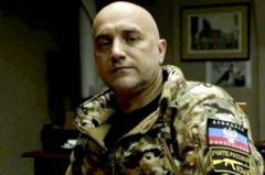 Захар Прилепин и его «батальон»