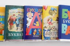 В Донецке критически не хватает учебников для первоклассников