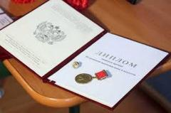 Захарченко посмертно стал «почетным академиком»