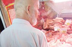 Донецк в беспросветной нищете: людям хватает денег лишь на еду и «коммуналку»