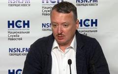 Раздражающий фактор: Стрелков (Гиркин) рассказал об отношении к Пушилину в «ДНР» и Москве