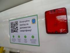 Впервые в Украине: в Днепре появился единый электронный проездной билет