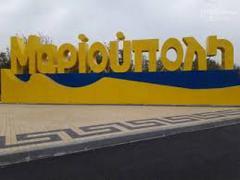 В Мариуполе для переселенцев закупят квартир на 30 млн гривен