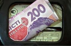 Тарифы: с украинцев хотят брать больше денег за электричество