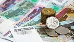 Конец экономики России: стало известно, когда Кремль потеряет главный источник своих доходов