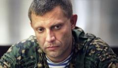 Прилепин рассказал, какие планы были у Захарченко незадолго до гибели