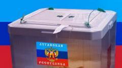 «ЛНР» зарегистрировала кандидатов на свои «выборы»