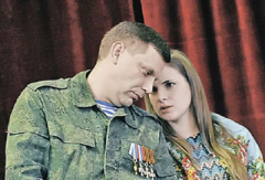 Стало известно, почему вдова Захарченко передумала участвовать в «выборах»