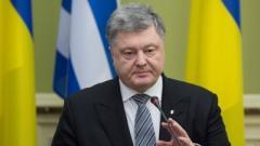 Россияне планируют убить Порошенко и обвинить в этом преступлении США