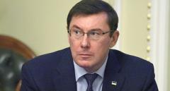 Уход из ГПУ: Луценко анонсировал изменение карьеры