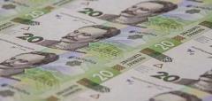 В Украине вводят новые деньги: как будут выглядеть