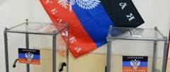 Десяток кандидатов: Кого допустили к сбору подписей на «выборы главы ДНР»