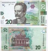 Почему в Украине вводят новые деньги и как они будут выглядеть
