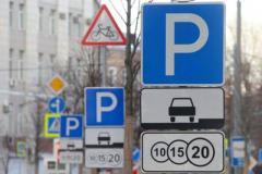 """В Украине ужесточили наказание для """"героев парковки"""""""