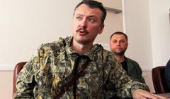 В команде Пушилина знали о «неких событиях», – Стрелков (Гиркин) о переговорах об устранении Захарченко